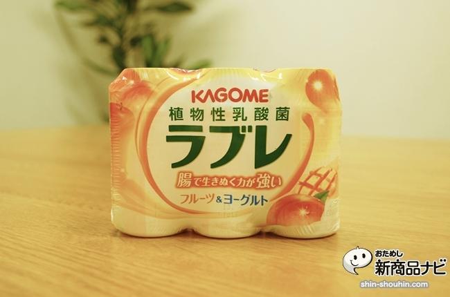 130427_kagome