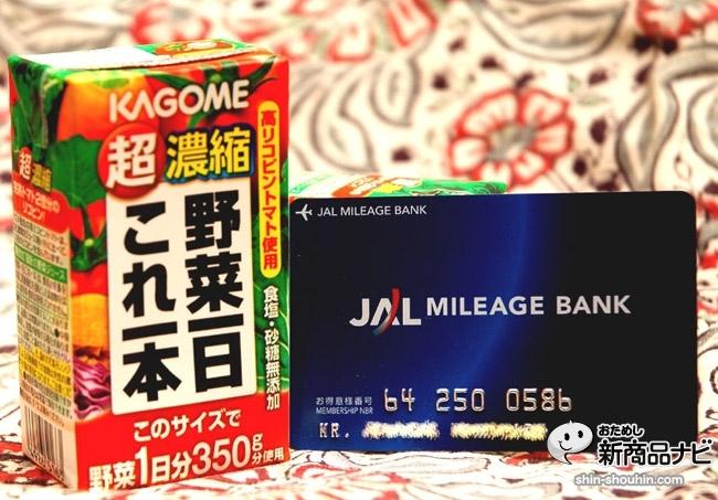 card-size