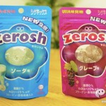 zerosh-13051501