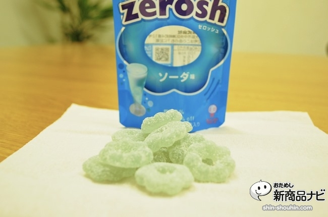 zerosh-13051504