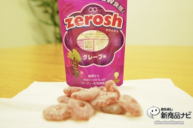 zerosh-13051505