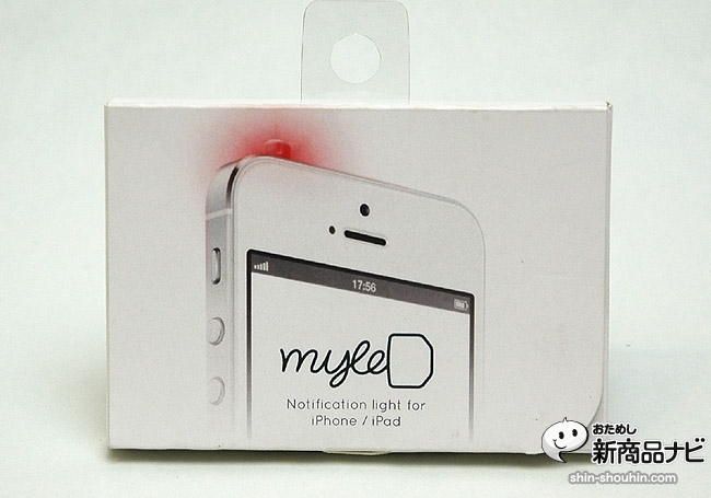 iphone ipad led myled. Black Bedroom Furniture Sets. Home Design Ideas