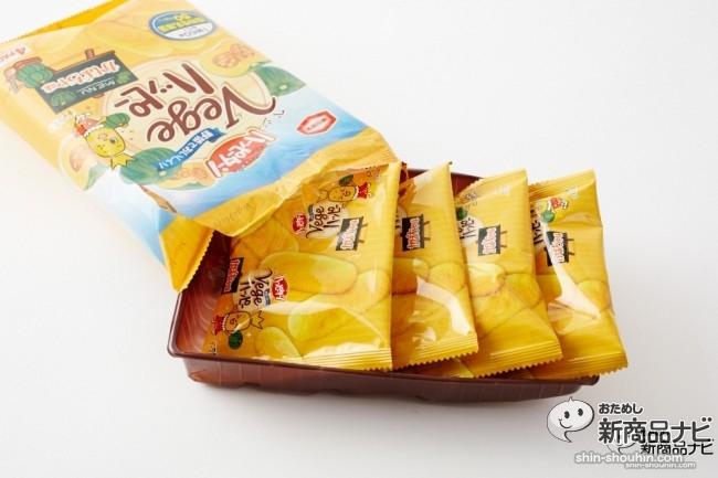 Vegeハッピー かぼちゃ味003