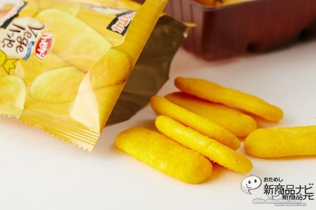 Vegeハッピー かぼちゃ味004