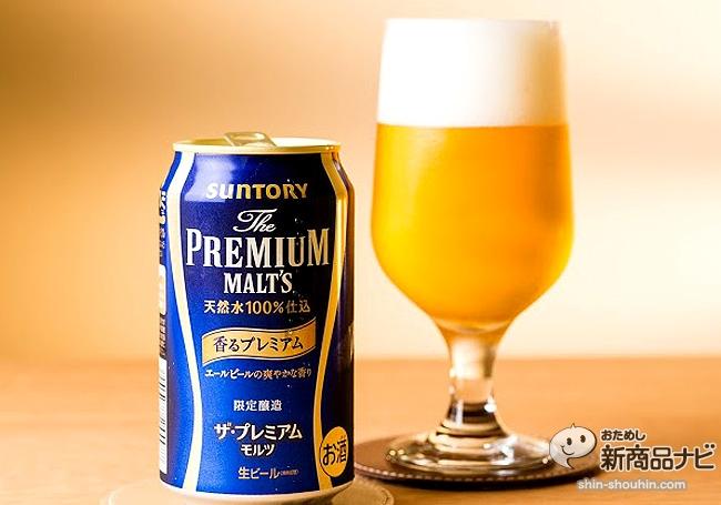 こんなフルーティーなビールを国...