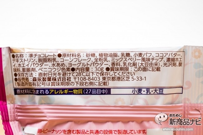 小枝ボールIMG_9268