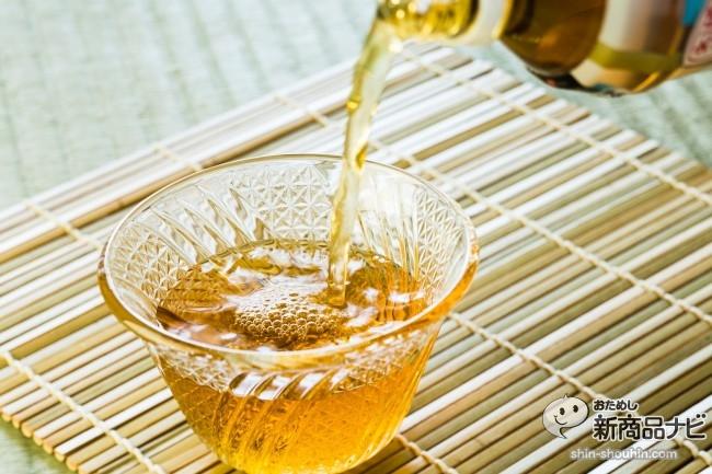 冷ほうじ茶CR3_0670