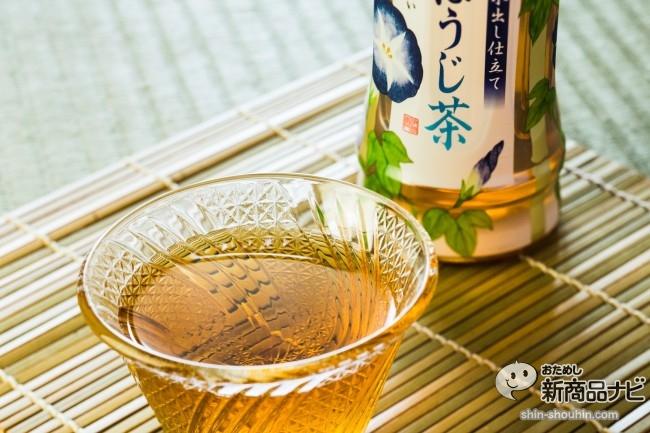 冷ほうじ茶CR3_0672