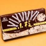 小枝クッキー&クリームIMG_1039