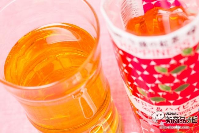 午後の紅茶アセロラハイビスカスIMG_4803