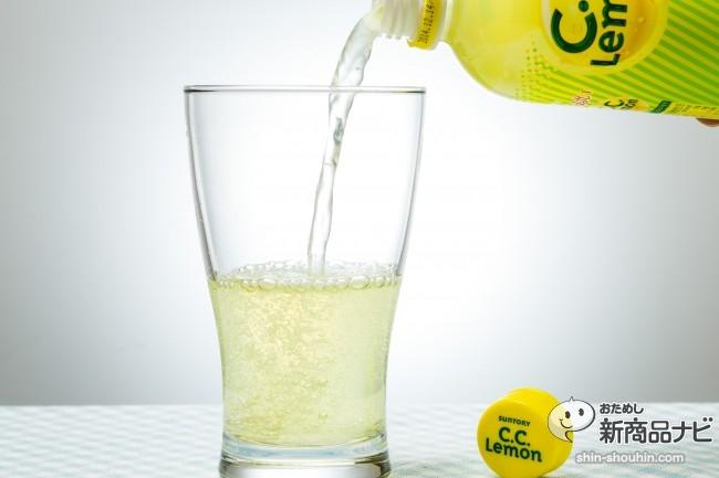 シャキッとすっぱいC.C.レモンIMG_5076