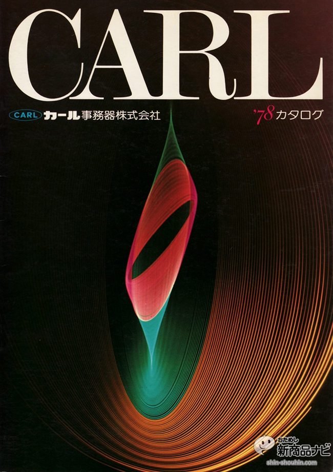 1978_cover