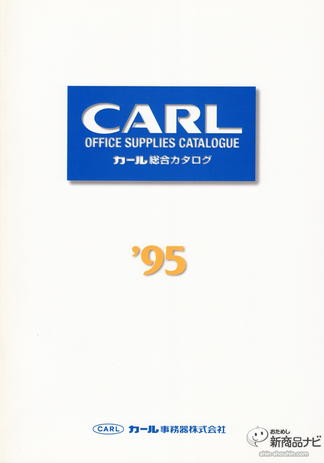 1995_cover