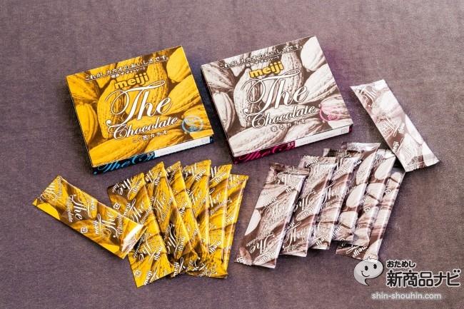 明治TheチョコレートIMG_1605