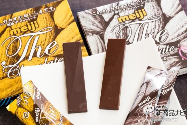 明治TheチョコレートIMG_1607