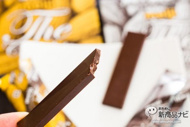 明治TheチョコレートIMG_1609