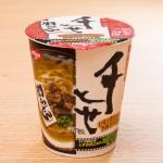 千とせカップ麺IMG_0046