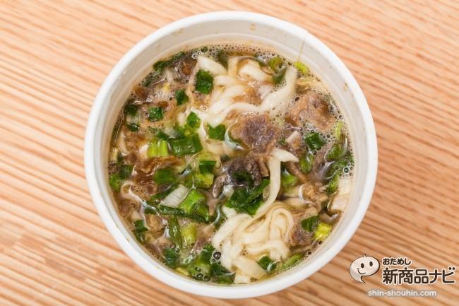 千とせカップ麺IMG_0065