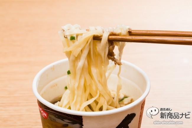 千とせカップ麺IMG_0073