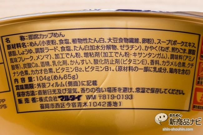 清陽軒IMG_0081