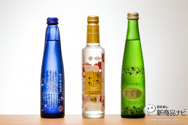スパークリング日本酒IMG_3103