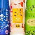 スパークリング日本酒IMG_3109