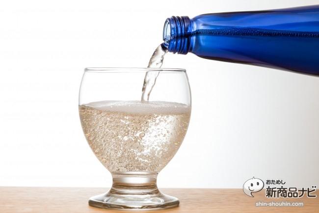 スパークリング日本酒IMG_3141