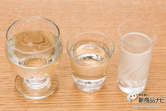 スパークリング日本酒IMG_3148