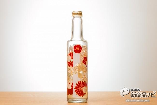 スパークリング日本酒IMG_3155