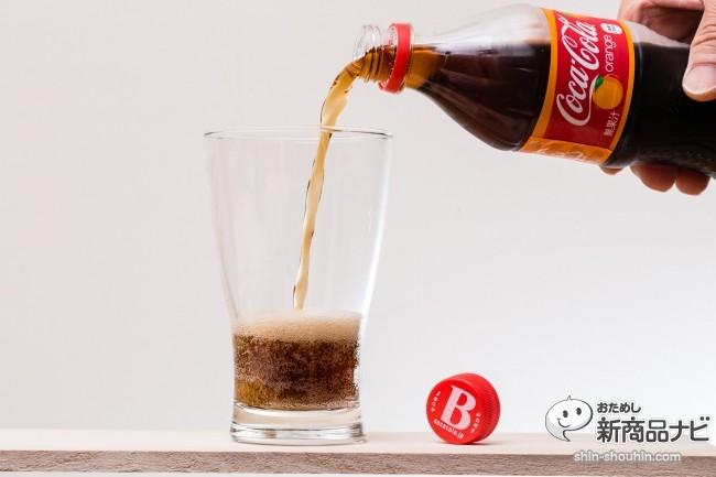 コカコーラオレンジIMG_4064