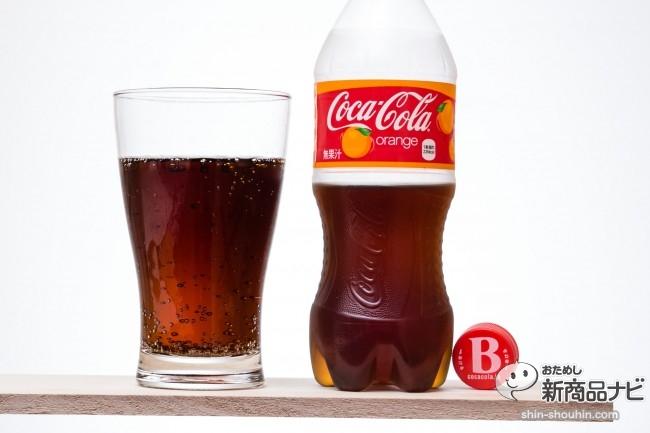 コカコーラオレンジIMG_4070