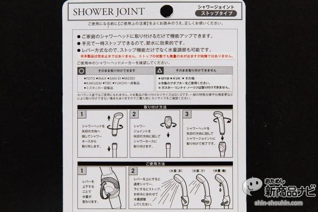 シャワーちょっと止まってIIMG_6495