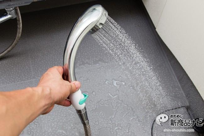 シャワーちょっと止まってIMG_6580