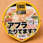 EDGE鬼背脂ラーメンIMG_5931