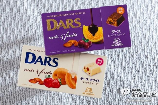 DARSナッツ&フルーツIMG_7620