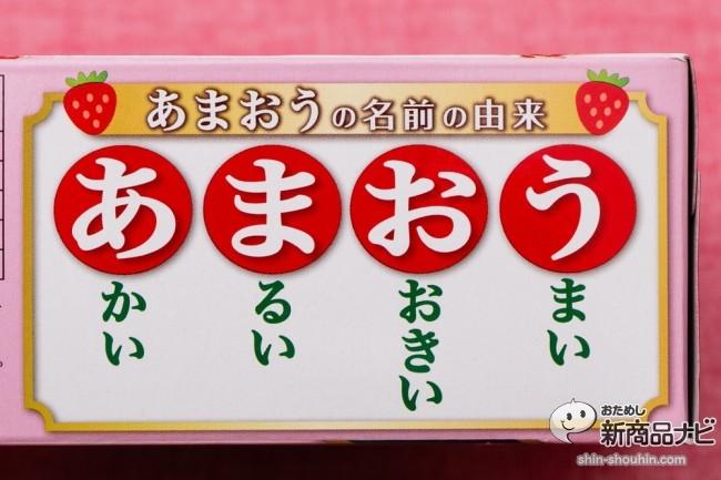 あまおうケーキIMG_7874