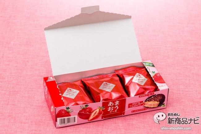 あまおうケーキIMG_7882