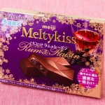 MeltykissラムレーズンIMG_8426