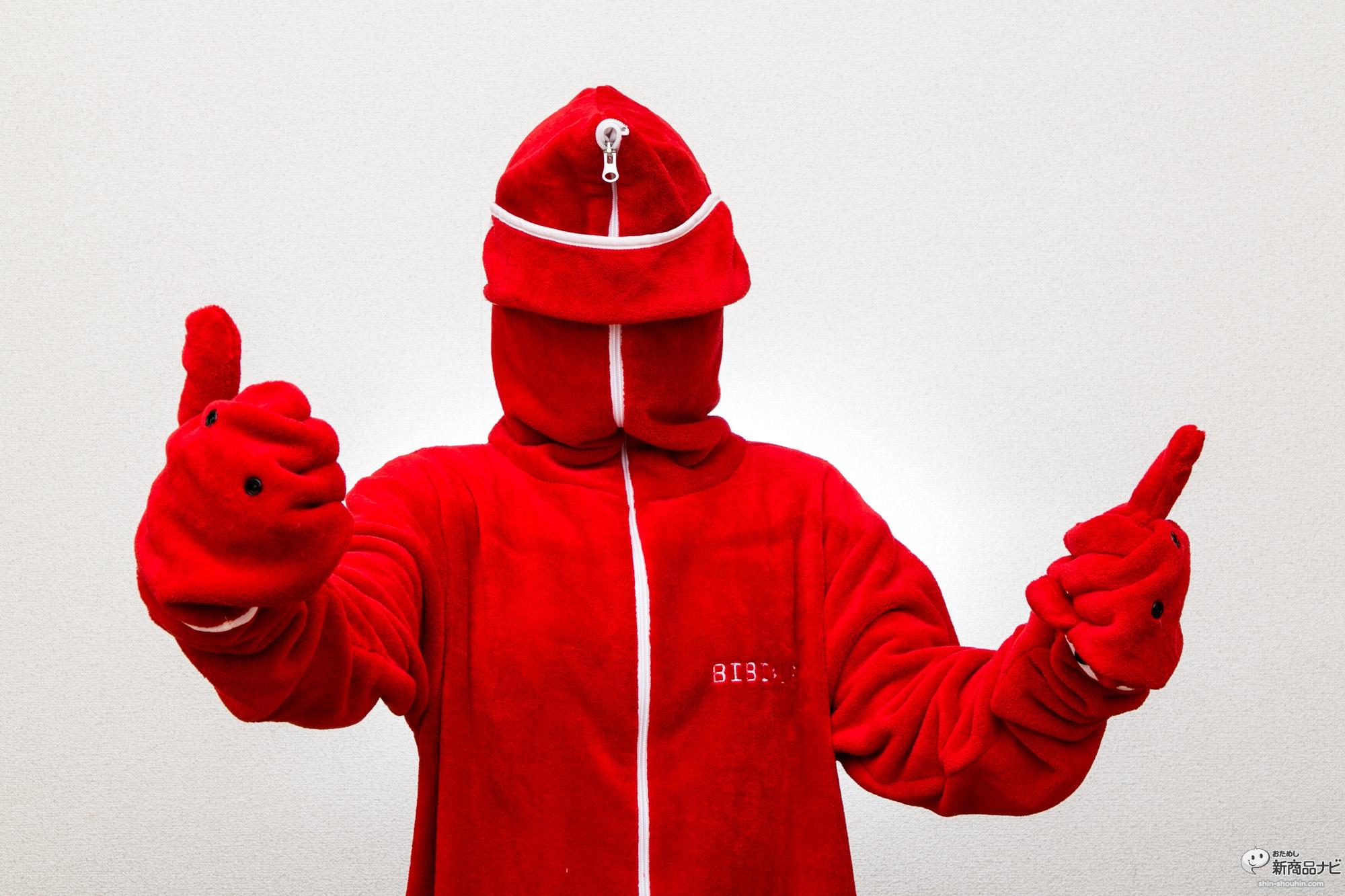 全身を包み込まれる幸せ…『人型寝袋フリース』は極寒対策と暖房費削減に大いに役立つネオ廃人製造機だ!