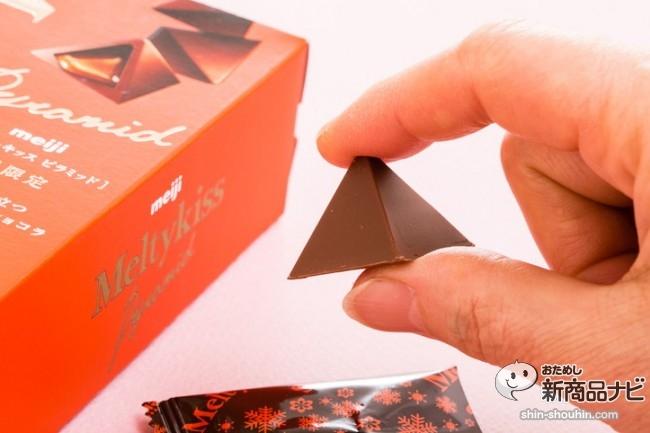 メルティーキッスピラミッドIMG_2668
