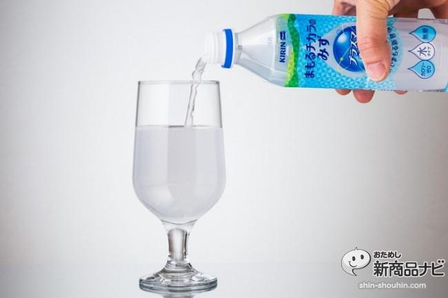 まもるチカラの水IMG_8254