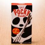 ポッキーパンダIMG_8548