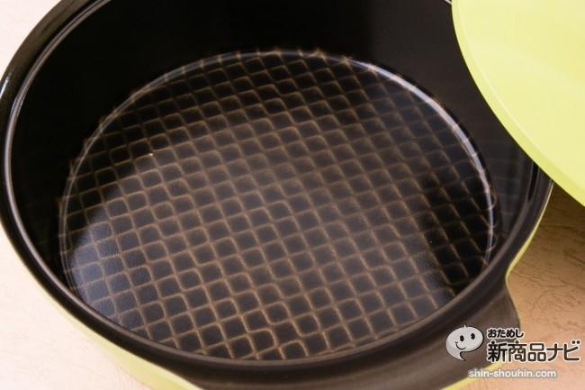 HRC鍋IMG_9333