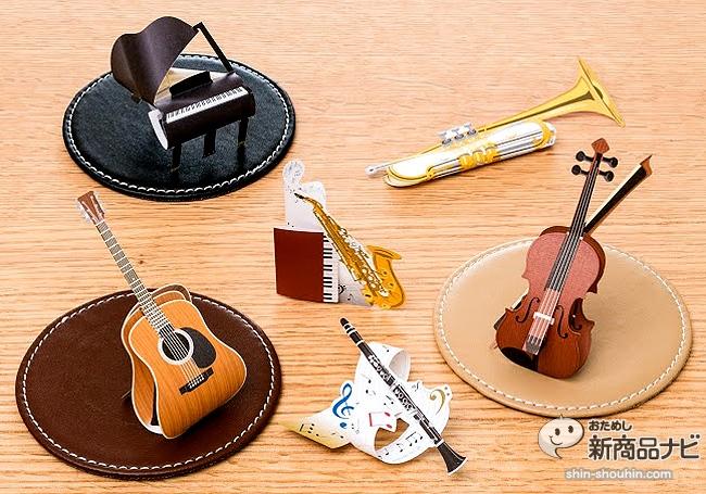 アルトクラリネット, クラリネット, 楽器, 再生, 家族, 楽器 ホルンのまとめ, マーチングバンド, ミュージカル, 紙継ぎのパターン