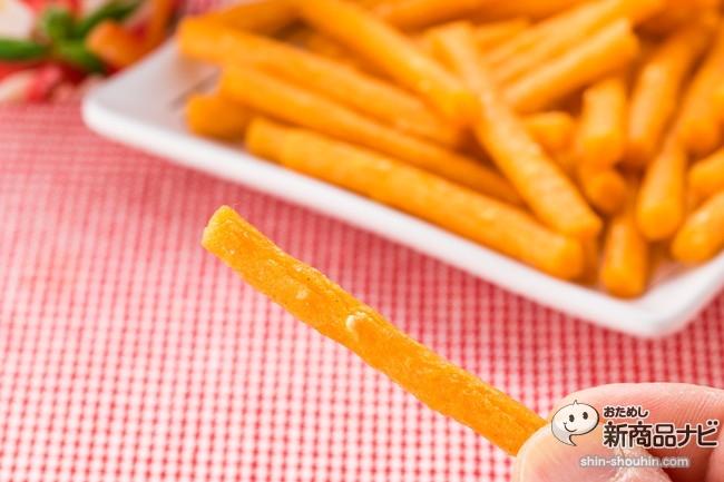 じゃがりこモッツァレラチーズトマトCR5_1093