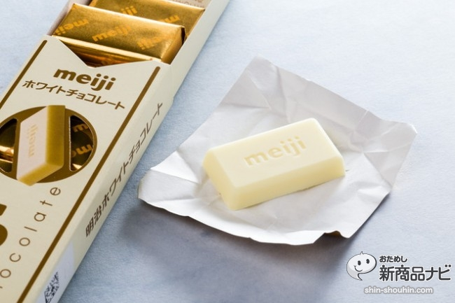 明治ホワイトチョコレートIMG_6104