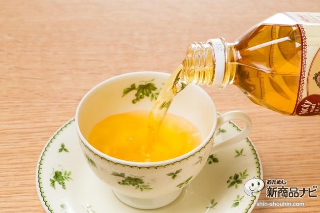 午後の紅茶 ほんのりシナモンのアップルティーIMG_7184