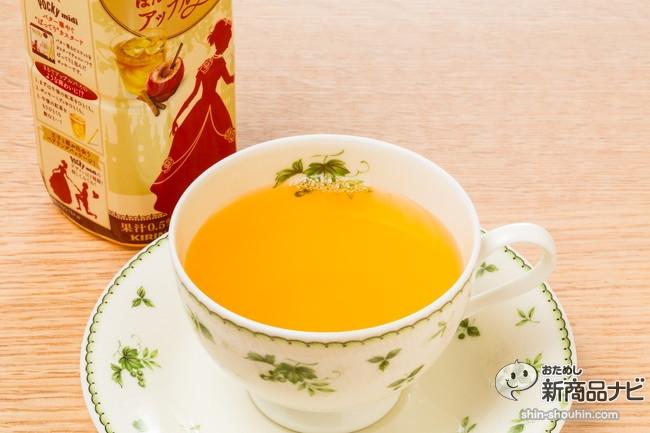午後の紅茶 ほんのりシナモンのアップルティーIMG_7186