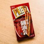 プリッツ甘辛醤油たれIMG_7473