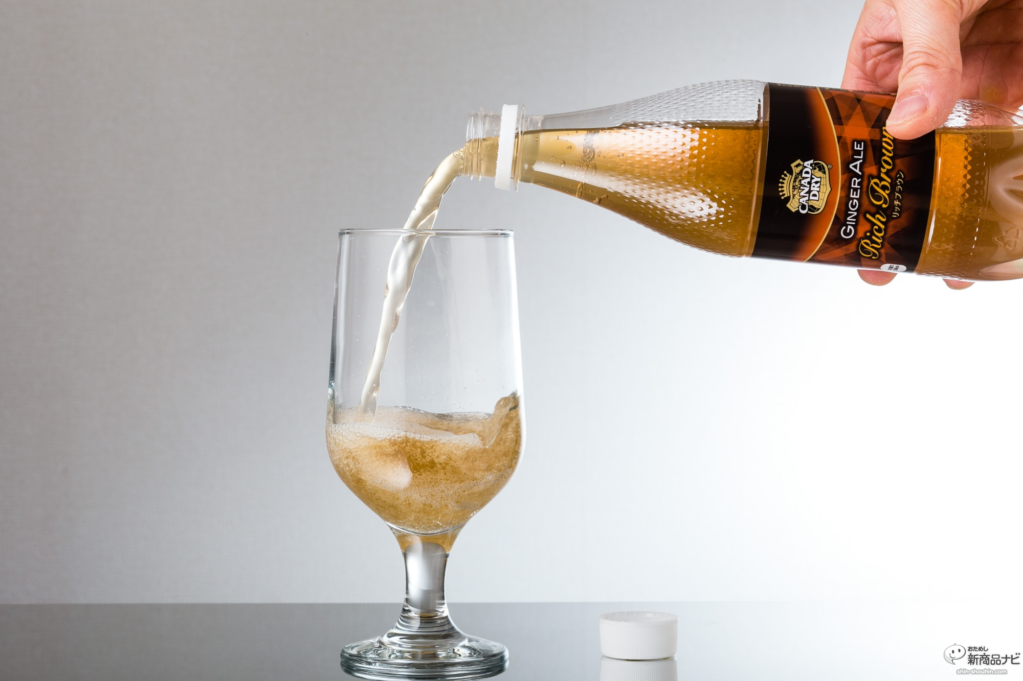 そんな流れの中で、近年流通するようになったアサヒ飲料によるウィルキンソン・ブランドのジンジャーエール(ジンジャエール)に手を出して、目の玉が飛び出すくらいの